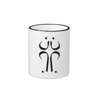 The Cross of Noon – We are the Church - Mug