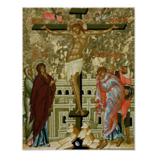 The Crucifixion of Our Lord Posters
