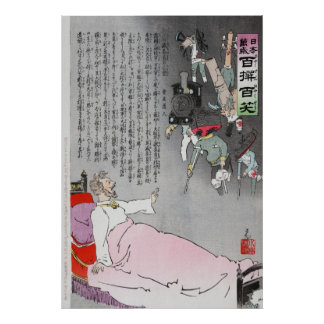 The Czar Sees His Forces Returning by Kiyochika Poster