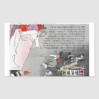 The Czar Sees His Forces Returning by Kiyochika Rectangular Sticker