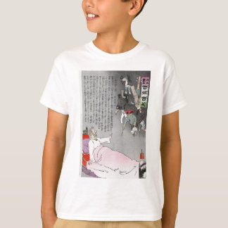 The Czar Sees His Forces Returning by Kiyochika T-Shirt