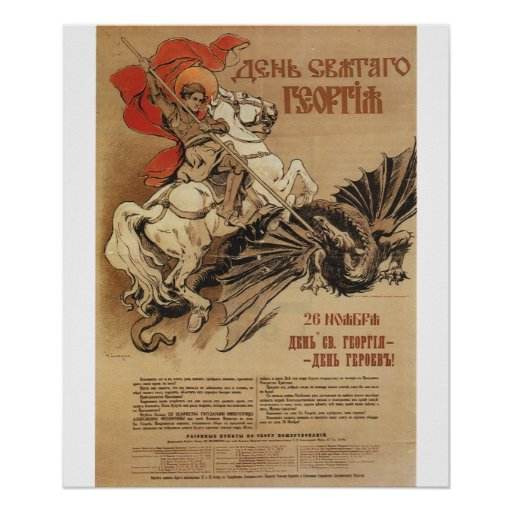 The day of Saint George_Propaganda Poster