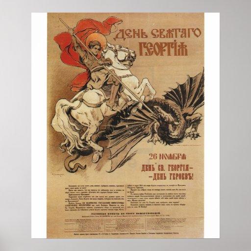 The day of Saint George_Propaganda Poster