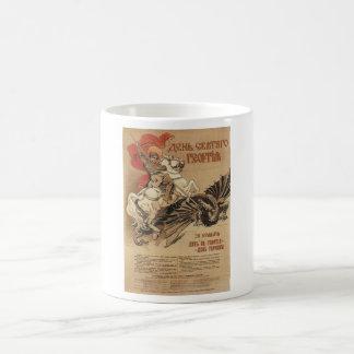 The day of Saint George_Propaganda Poster Coffee Mug