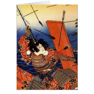 The death of Nitta Yoshioki at the Yaguchi ferry Cards