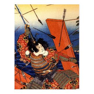 The death of Nitta Yoshioki at the Yaguchi ferry Postcards