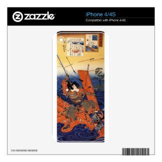 The death of Nitta Yoshioki at the Yaguchi iPhone 4 Skin