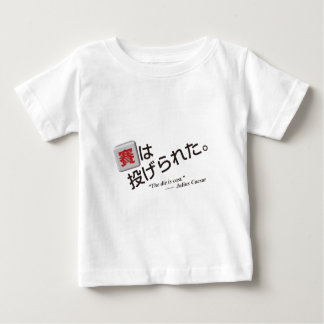 The die is cast (Kanji and Hiragana) T-shirt