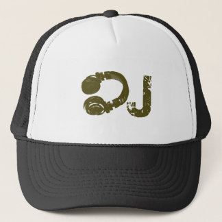 The DJ list Trucker Hat
