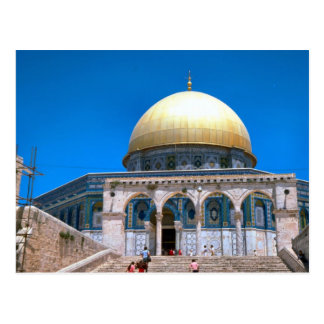 The Dome of the Rock, Jerusalem 2 Postcard