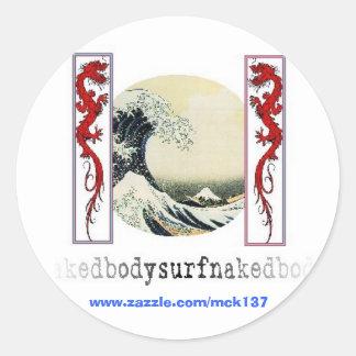 The Dragon sticker from BSN Bodysurfing Apparel