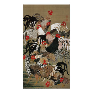 The dynamic planting 綵 picture (20) group chicken  poster