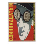 """The Eleventh Year"" by Dziga Vertov USSR 1928 Poster"