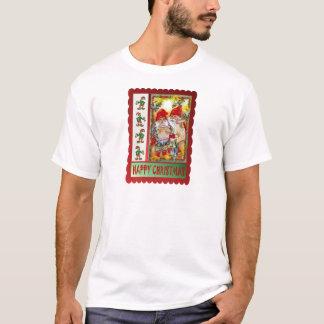 The elves go carol singing T-Shirt