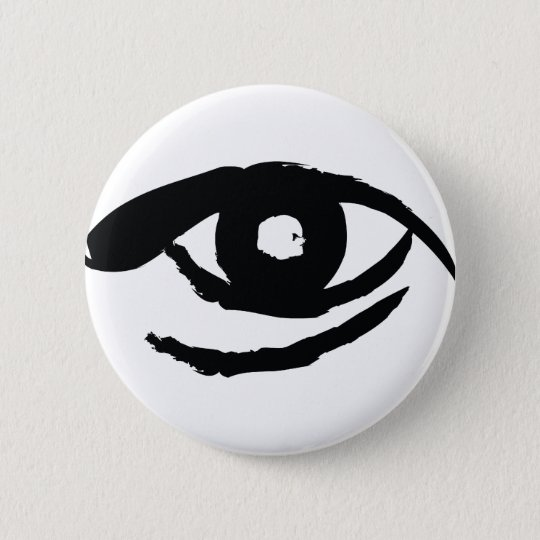 The Enlightened Eye Button