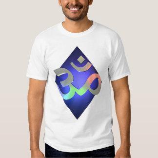 The Eternal Om T Shirt