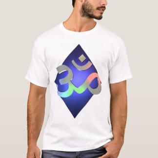 The Eternal Om T-Shirt