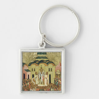 The Exaltation of the Cross Keychain