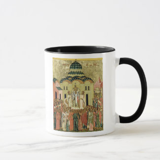The Exaltation of the Cross Mug