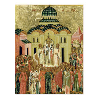 The Exaltation of the Cross Postcard