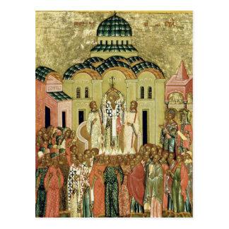 The Exaltation of the Cross Postcard
