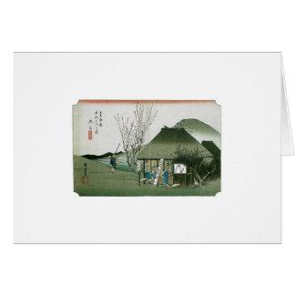 The Famous Teahouse at Mariko, Japan Greeting Card