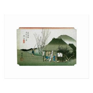 The Famous Teahouse at Mariko, Japan Postcard