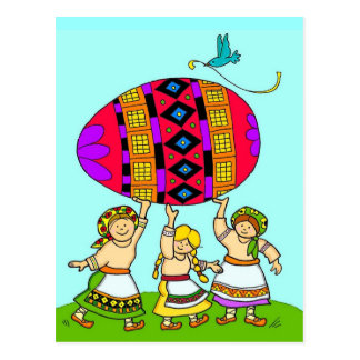 The Fate of the World Ukrainian Folk Art Postcard
