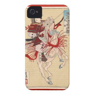 The Female Warrior Hangaku iPhone 4 4s Case