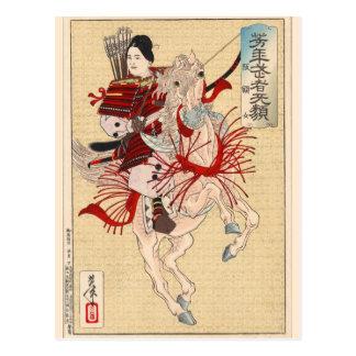 The Female Warrior Hangaku Postcard