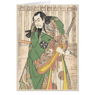 The First Nakamura Nakazô in the role of Hige no Greeting Card