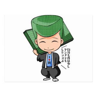 The first tatami mat recent English story Postcard