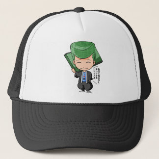 The first tatami mat recent English story Trucker Hat