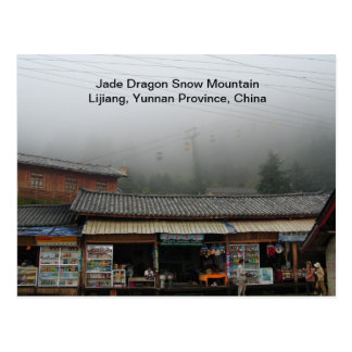 The Foot of Jade Dragon Snow Mountain Postcard