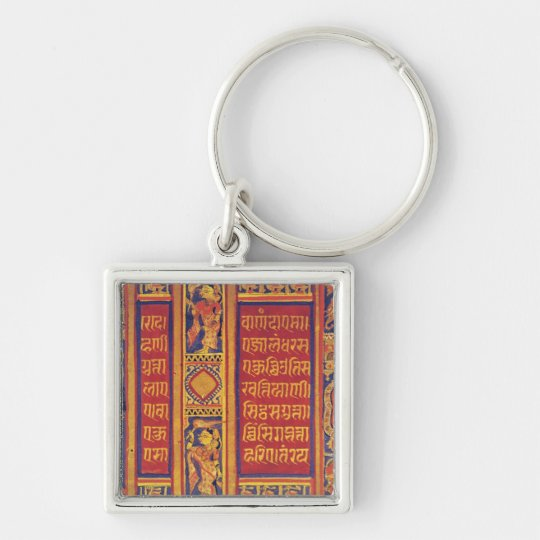 The Fourteen Dreams of Queen Trisala Keychain