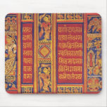 The Fourteen Dreams of Queen Trisala Mouse Pad