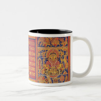 The Fourteen Dreams of Queen Trisala Two-Tone Coffee Mug