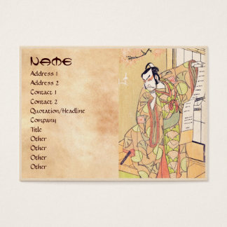 The Fourth Ichikawa Danjuro as a Samurai of High Business Card