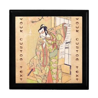 The Fourth Ichikawa Danjuro as a Samurai of High Trinket Boxes