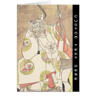 The Fourth Ichikawa Danjuro in the Role of Otomo n Greeting Cards