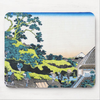 The Fuji seen from the Mishima pass Hokusai Mouse Pad