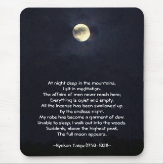The Full Moon Appears/ Mousepad