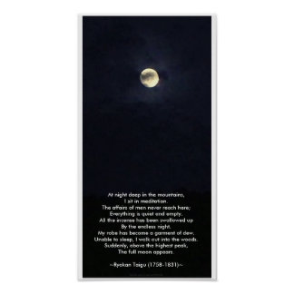 The Full Moon Appears/ Poster