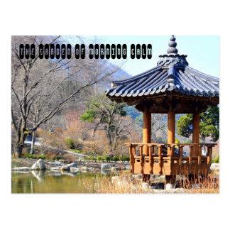 The Garden of Morning Calm Postcard