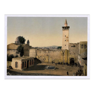 The gate of the street called straight, Damascus, Postcard