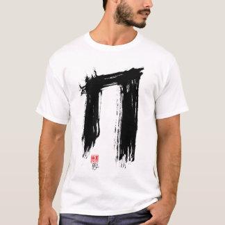 The Gateless Gate T-Shirt