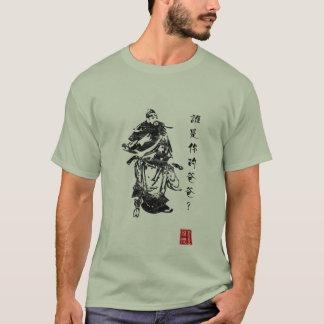 The General (men's) T-Shirt
