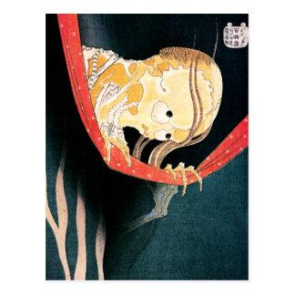 The Ghost of Kohada Koheiji, Hokusai Postcard