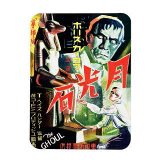 """""""The Ghoul"""" (Japanese) Magnet"""