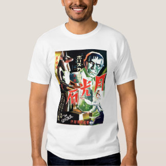 """""""The Ghoul"""" (Japanese) T-Shirt"""